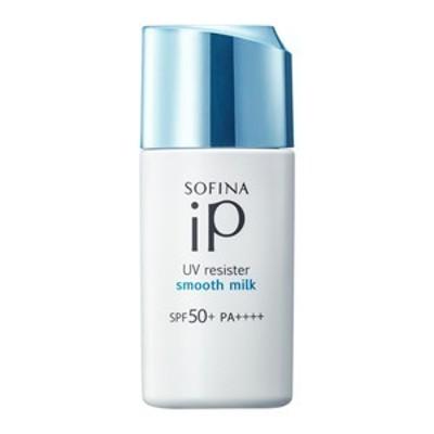 ソフィーナ iP UVレジスト スムースミルク SPF50+ PA++++ 30g(配送区分:B)