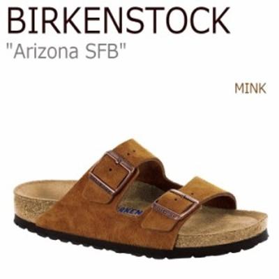 ビルケンシュトック サンダル BIRKENSTOCK レディース Arizona SFB アリゾナ ソフトフットベッド MINK ミンク 1009527 シューズ