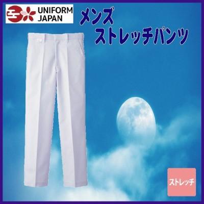 パンツ SD433 メンズ 医療 白衣 看護 介護 スラックス SerVo