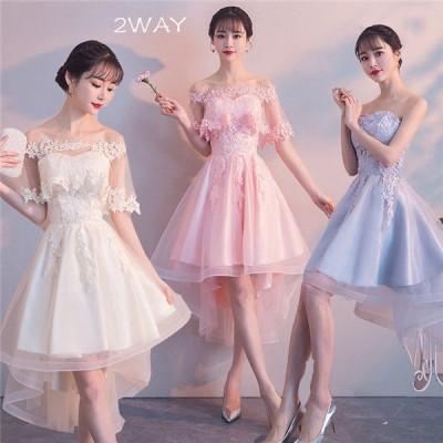 フィッシュテール パーティードレス レディース ワンピース S~2XL ミディアム ピンク アイボリー グレー ショート 結婚式 レースドレス