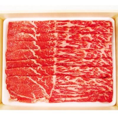 神戸ビーフ すき焼き用 赤身 メス限定 200g×2 牛肉 神戸牛 雌牛 すき焼き ブランド牛 和牛 兵庫