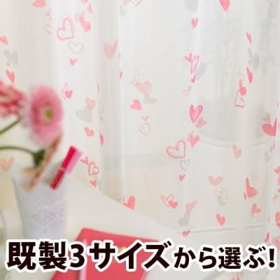 カーテン 2枚組カーテン ボイルエンジェル 巾100cm×丈133cm 2枚セット/在庫品/送料無料