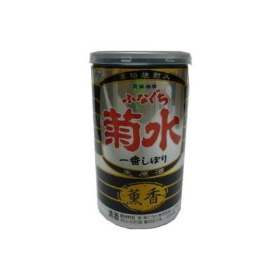 薫香ふなぐち菊水一番しぼり 新潟の地酒 自慢の日本酒!(200ml)