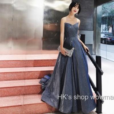 レディース 披露宴 ロングドレス 2019 新品 エレガンス セクシー フ パーティドレス