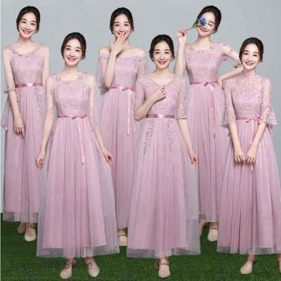 ロングドレス 演奏会 Long dress ドレス 二次会 結婚式 ウェディングドレス 二次会 ウエディング ロングドレス 花嫁ドレス ブライズメイド