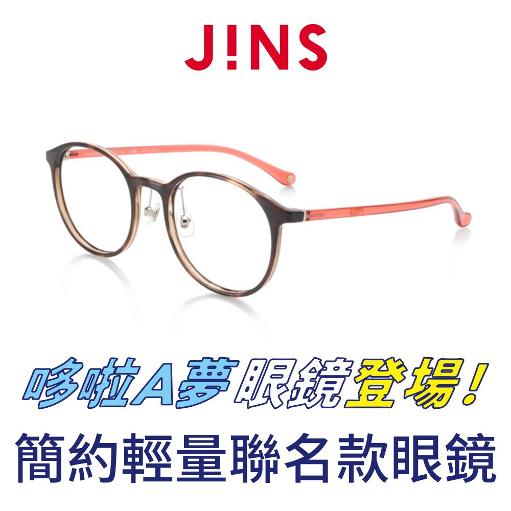 【JINS】 哆啦A夢 簡約輕量聯名款眼鏡(ALRF20S004)深木紋棕