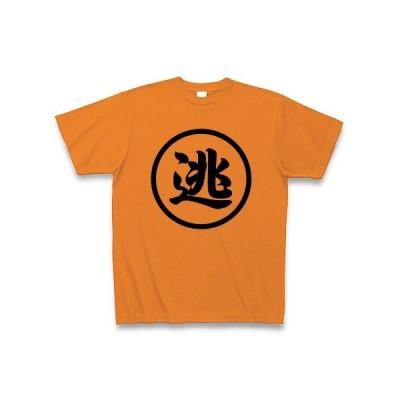 丸逃げマン Tシャツ(オレンジ)