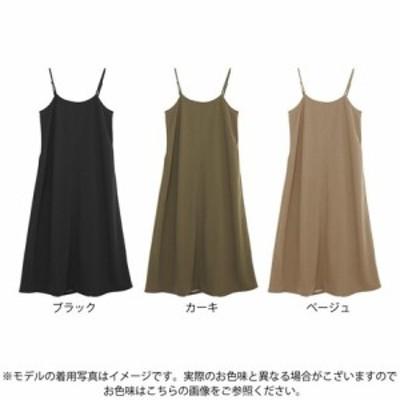 2021新作 カットジョーゼットキャミワンピ mitis SS    レディースアパレル ワンピース ドレス