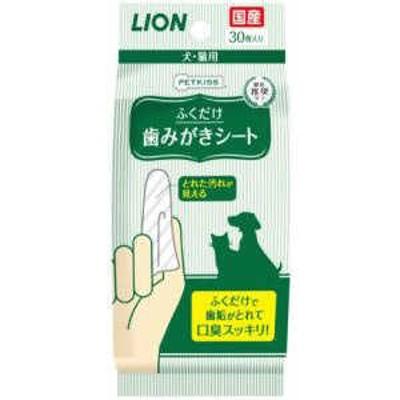 LION ペットキレイ PETKISS(ペットキッス) 歯みがきシート (30枚) 犬・猫 PKハミガキシート30マイ