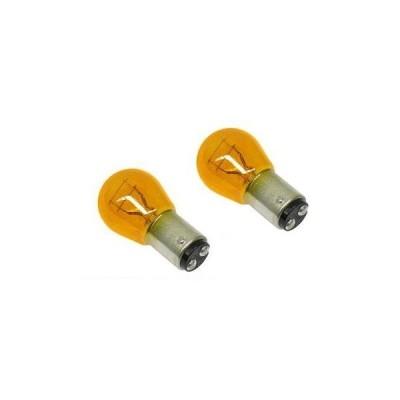 BMW e38 z3 Front Turn Signal BULB Yellow (x2 bulbs)