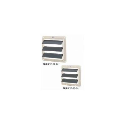 東芝 有圧形用シャッター 風圧式 鋼板製  VP-20-S2