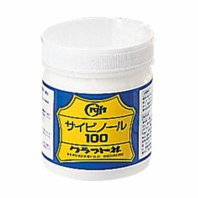 クラフト社 サイビノール100番 150ml│レザークラフト用品 皮革用接着剤