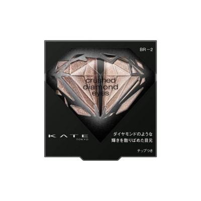 《カネボウ》 KATE ケイト クラッシュダイヤモンドアイズ BR-2 シックブラウン 2.2g