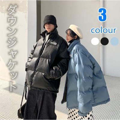 レディースダウンジャケット カップル 立ち襟 シンプル アウター 秋冬中綿アウター 暖かい 防寒 ゆったり 多種類のデザイン