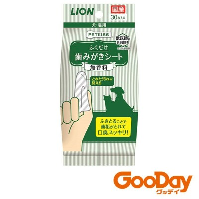 PETKISS 歯みがきシート 30枚  ライオン LION