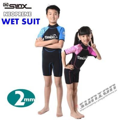 ウエットスーツ 子供用 水着 スプリング ダイビングスーツ ショーティー 2mm 半袖 スイムウエア マリンスポーツ