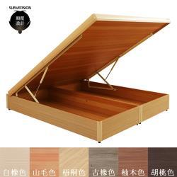 【顛覆設計】收納後掀床架(雙人5尺)