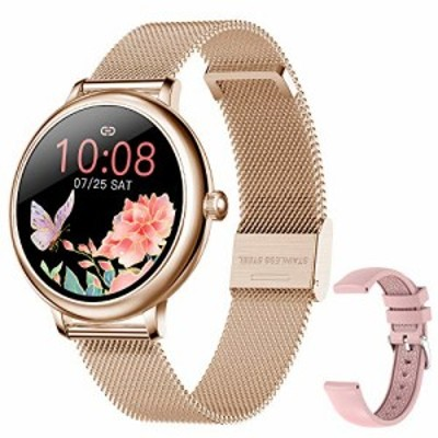 SKMEI Smart Watch for Women Smart Watches for Android iPhones with Female Function Waterproof Fitness Activity Tracker with
