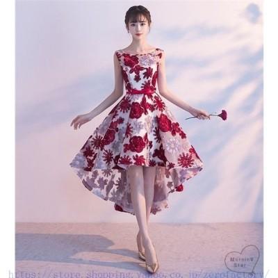 パーティードレス結婚式大人ドレスウェディングドレスお呼ばれドレス膝丈Aライン発表会パーティドレス二次会