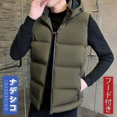 ダウンベスト メンズ フード付き ライト 軽量 カップル 防寒 保温  おしゃれ   中綿 ダウンコート ジップ ジャンパー 秋冬  ダウンジャケット