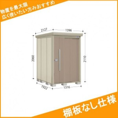 物置 屋外 おしゃれ タクボ物置 ND/ストックマン 棚板なし仕様 ND-1319 一般型・多雪型 標準屋根