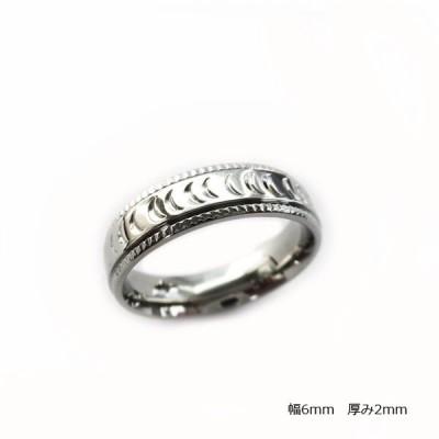 ステンレスリング 指輪 デザインリング RS42 ステンレスアクセサリー