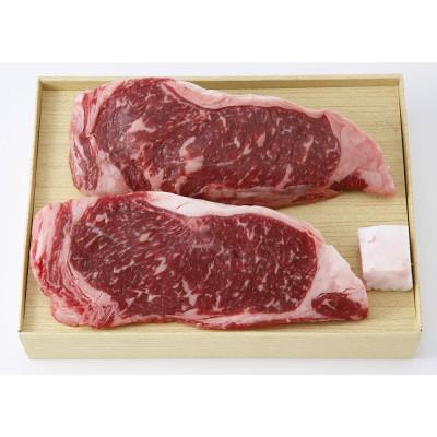 スギモト 国産牛サーロインステーキ