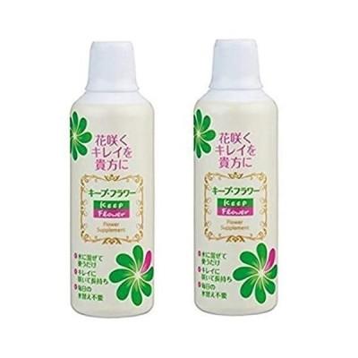【2本セット】キープフラワー 500ml お花長持ち 切花延命剤 フジ日本精糖