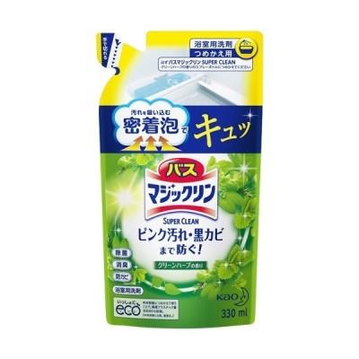 バスマジックリン お風呂用洗剤 スーパークリーン グリーンハーブの香り 詰め替え ( 330ml )/ バスマジックリン