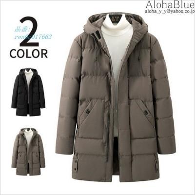 アウター メンズジャケット ブルゾン 冬服 中綿ジャケット 保温 2020 大きいサイズ 防寒着 新作 フード付きジャケット