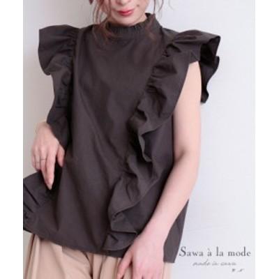夏新作 フリル袖のコットンノースリーブカットソー トップス ブラウス ハイネック ブラック 黒 レディースファッション 綿 綿100 夏 サマ