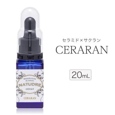 セララン原液20mL セラミド サクラン 混合 原液 美容液 化粧品 スイゼンジノリ 馬 ナチュドール