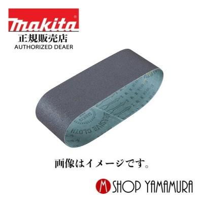 【正規店】 マキタ makita  サンディングベルト 中仕上 粘度80 (10入)  100×610mm A-24175