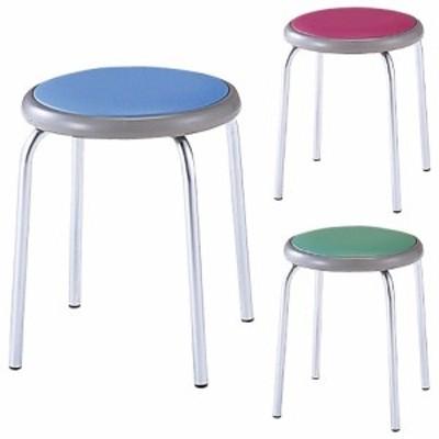 丸椅子 カラー:ブルー MY-N1143