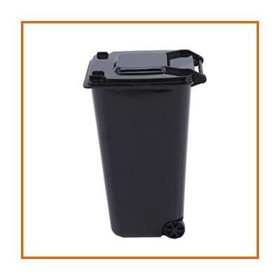 送料無料 YESMAEA デスクトップゴミ箱 ミニウィリーゴミ箱 収納容器 ミニゴミ箱 ブラック