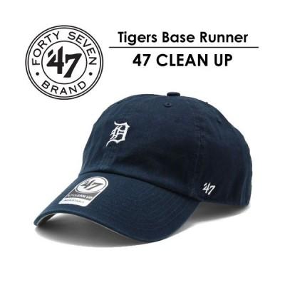 47BRAND フォーティーセブンブランド ローキャップ 帽子 アジャスターバック Detroit Tigers  Base Runner 47 CLEAN UP ネイビー BSRNR09GWS-NY