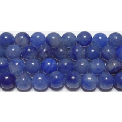 天然ブルークォーツ 丸玉 6mm B   ※ 天然石ビーズ 天然石 パワーストーン 1粒売り バラ売り 1玉販売