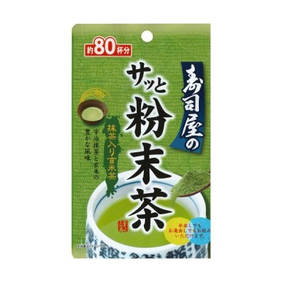 菱和園 寿司屋のサッと粉末茶 40g 1袋