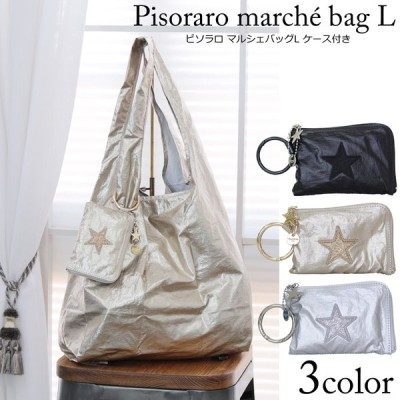 ピソラロ Pisoraro メタリックナイロン エコバッグ大 大容量 軽量 バッグ 折りたたみ おしゃれ レジバッグ 弁当 コンパクト 弁当エコバッグ