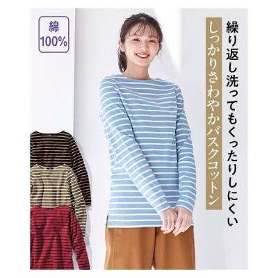 Tシャツ カットソー 大きいサイズ レディース 綿100% ボーダー ボートネック バスク シャツ L〜10L ニッセン nissen
