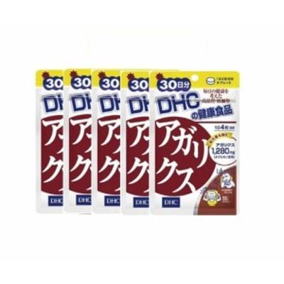 送料無料 DHC dhc ディーエイチシー 【5パック】 DHC アガリクス 30日分×5パック (600粒)dhc キノコ ヒメマツタケ サプリメント 人気