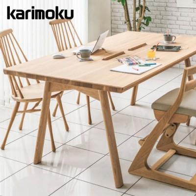 カリモク オーダーダイニングテーブル マルチタイプ 4本脚 DW5400 DW5900 DW6400 DW7400 DW8400 karimoku
