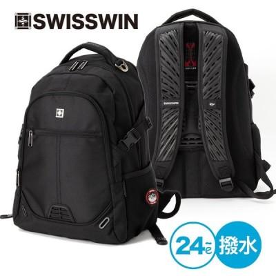 swisswin リュック メンズ リュックサック メンズ レディース 大容量 通勤 通学 リュック 旅行 リュック ノートPC 通勤用 ビジネスリュック sw9031