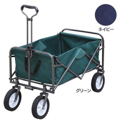 折り畳みワゴン TC4208S 【補】