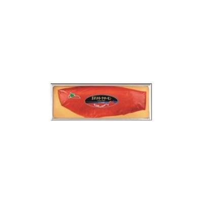王子サーモン カナダ産紅鮭スモーク姿切り SWH50(X) ギフトセット お土産 ギフト プレゼント お中元 母の日 父の日 お酒のあて おつまみ