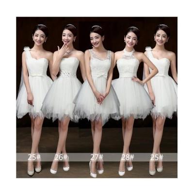 ウェディングドレス/花嫁/結婚式/披露宴/二次会/パーティードレス/ビスチェウエディングドレス/マタニティウエディングドレス♪dress110