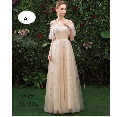 パーティードレス ミモレドレス ウエディングドレス 結婚式 二次会 衣装 舞台 披露宴 演奏会 発表会 ピアノ 大きいサイズ イベント用 キャバドレス