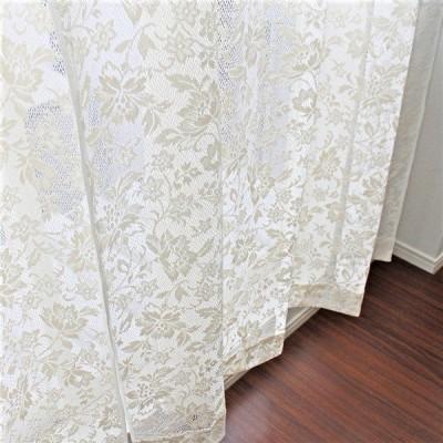 幅100cm×丈133cm〔2枚〕 綿混花柄レースカーテン 出窓/腰高窓 日本製
