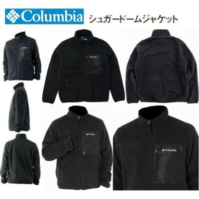 Columbia コロンビア 新作 アウトドア ジャケット メンズ フリースジャケット モコモコフリース シュガードームジャケット PM3846