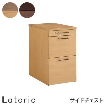 チェスト 引出し ラトリオ Latorio サイドチェスト 86NC4C-WH77 86NC4C-WH78 オカムラ ワゴン